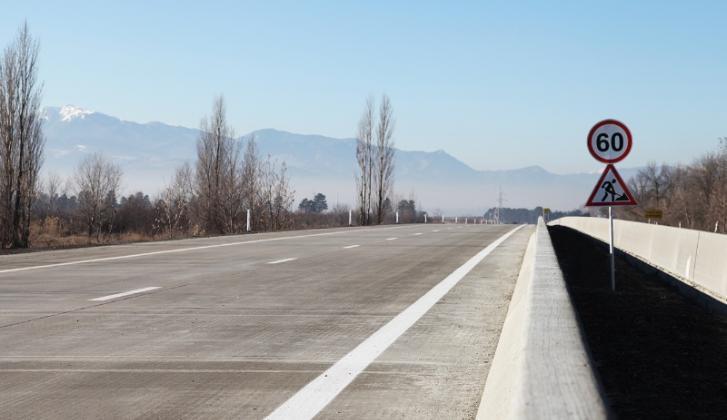 Agara-Rusisi Highway.