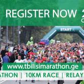 Tbilisimarathon 2017.