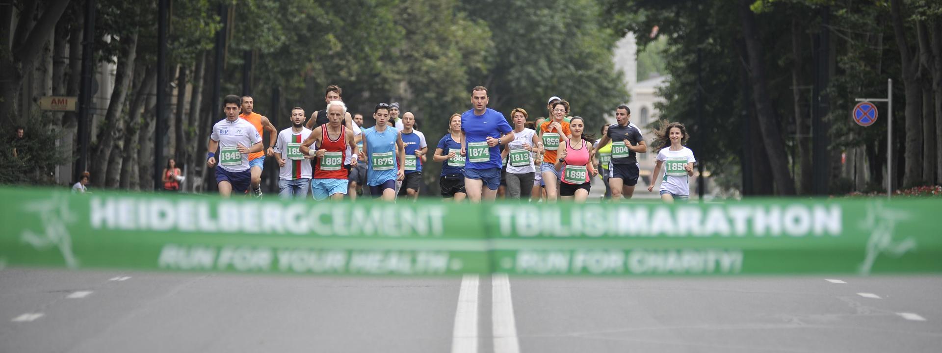 Tbilisimarathon.