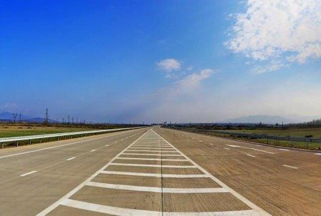 Agara-Rusisi E60 Highway.